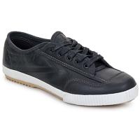 Pantofi Pantofi sport Casual Feiyue FE LO PLAIN CHOCO Negru