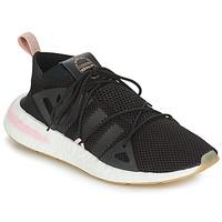Pantofi Femei Pantofi sport Casual adidas Originals ARKYN W Negru