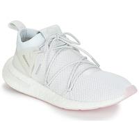 Pantofi Femei Pantofi sport Casual adidas Originals ARKYN KNIT W Alb