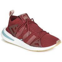 Încăltăminte Femei Pantofi sport Casual adidas Originals ARKYN W Roșu-bordeaux