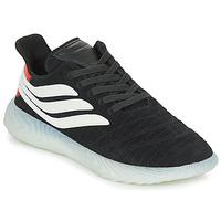 Încăltăminte Bărbați Pantofi sport Casual adidas Originals SOBAKOV Negru
