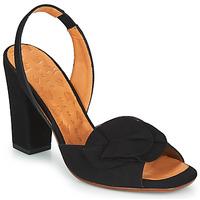 Pantofi Femei Sandale și Sandale cu talpă  joasă Chie Mihara ANAMI Negru