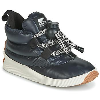 Pantofi Femei Ghete Sorel OUT N ABOUT PUFFY LACE Negru