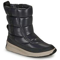 Pantofi Femei Cizme de zapadă Sorel OUT N ABOUT PUFFY MID Negru