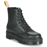Pantofi Ghete Dr Martens VEGAN JADON II MONO Negru