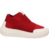 Pantofi Femei Pantofi sport Casual Fessura HI-TWINS SPORT white-cherry