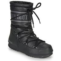 Pantofi Femei Cizme de zapadă Moon Boot MOON BOOT MID NYLON WP Negru