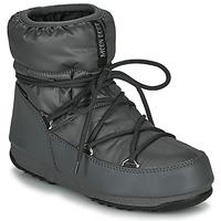 Pantofi Femei Cizme de zapadă Moon Boot MOON BOOT LOW NYLON WP 2 Gri