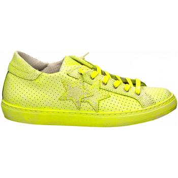 Pantofi Femei Pantofi sport Casual 2 Stars LOW PRINT bianco-giallo
