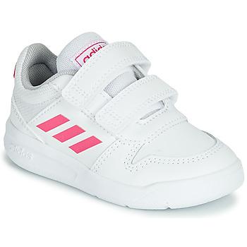 Pantofi Fete Pantofi sport Casual adidas Performance VECTOR I Alb / Roz