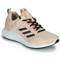 Pantofi Femei Pantofi sport Casual adidas Performance EDGEBOUNCE 1.5 W Bej / Negru