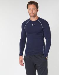 Îmbracaminte Bărbați Tricouri cu mânecă lungă  Under Armour HEATGEAR ARMOUR LS COMPRESSION Albastru