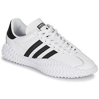 Pantofi Bărbați Pantofi sport Casual adidas Originals COUNTRYXKAMANDA Alb / Negru
