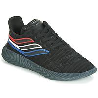 Pantofi Bărbați Pantofi sport Casual adidas Originals SOBAKOV Negru