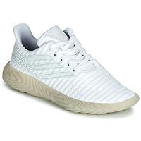 Pantofi Băieți Pantofi sport Casual adidas Originals SOBAKOV J Alb
