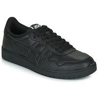 Pantofi Bărbați Pantofi sport Casual Asics JAPAN S Negru