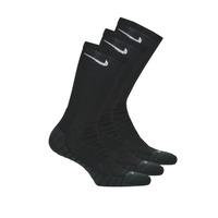 Accesorii Bărbați Sosete Nike SX5547-010 Negru