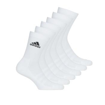 Accesorii Șosete sport adidas Performance CUSH CRW 6PP Alb
