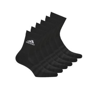 Accesorii Șosete sport adidas Performance CUSH CRW 6PP Negru