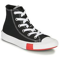 Pantofi Băieți Pantofi sport stil gheata Converse CHUCK TAYLOR ALL STAR - HI Black / Yellow / White