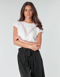 Îmbracaminte Femei Topuri și Bluze Guess SS MALIKA TOP Alb