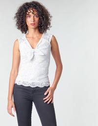 Îmbracaminte Femei Topuri și Bluze Guess GIUNONE TOP Alb
