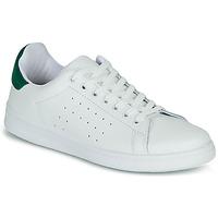 Pantofi Femei Pantofi sport Casual Yurban SATURNA Alb / Verde