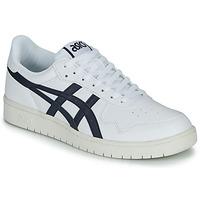 Pantofi Bărbați Pantofi sport Casual Asics JAPAN S Alb / Negru