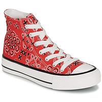 Pantofi Femei Pantofi sport stil gheata André HEAVEN Roșu