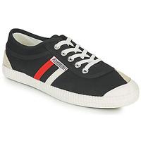 Pantofi Pantofi sport Casual Kawasaki RETRO Negru / Alb