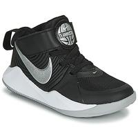 Pantofi Băieți Basket Nike TEAM HUSTLE D 9 PS Negru / Argintiu