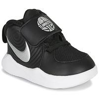 Pantofi Băieți Basket Nike TEAM HUSTLE D 9 TD Negru / Argintiu