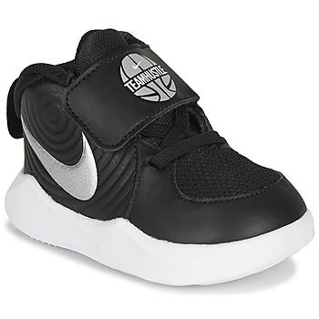 Pantofi Copii Multisport Nike TEAM HUSTLE D 9 TD Negru / Argintiu