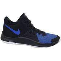 Pantofi Bărbați Basket Nike Air Versitile Iii Negre, Albastre