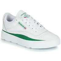 Pantofi Pantofi sport Casual Reebok Classic REEBOK LEGACY COURT Alb / Bej / Verde