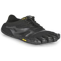 Pantofi Copii Multisport Vibram Fivefingers KSO EVO Negru / Negru