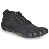 Pantofi Femei Drumetie și trekking Vibram Fivefingers V-TREK Negru / Negru