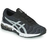 Pantofi Bărbați Pantofi sport Casual Asics GEL-QUANTUM 180 5 Gri / Argintiu