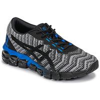 Pantofi Copii Pantofi sport Casual Asics GEL-QUANTUM 180 5 GS Gri / Negru / Albastru