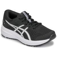 Pantofi Copii Trail și running Asics PATRIOT 12 GS Negru / Alb