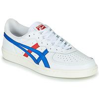 Pantofi Pantofi sport Casual Onitsuka Tiger GSM LEATHER Alb / Roșu / Albastru