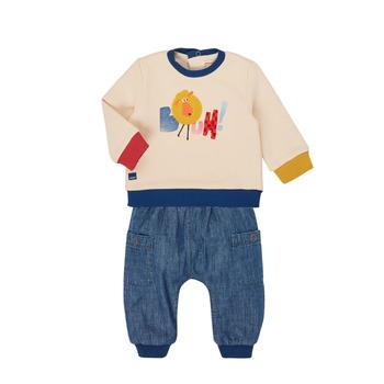 Îmbracaminte Băieți Compleuri copii  Catimini CR36050-46 Multicolor
