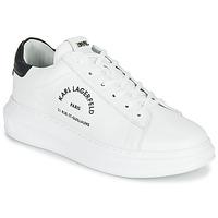 Pantofi Bărbați Pantofi sport Casual Karl Lagerfeld KAPRI MAISON KARL LACE Alb