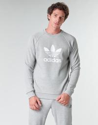 Îmbracaminte Bărbați Hanorace  adidas Originals TREFOIL CREW Gri