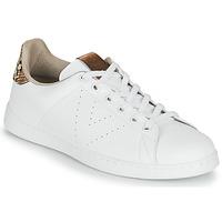 Pantofi Femei Pantofi sport Casual Victoria TENIS PIEL VEG Alb / Maro