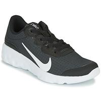 Pantofi Copii Pantofi sport Casual Nike EXPLORE STRADA GS Negru / Alb