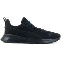 Pantofi Bărbați Fitness și Training Puma Low Anzarun Lite Negre