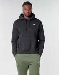 Îmbracaminte Bărbați Hanorace  Nike M NSW CLUB HOODIE PO BB Negru / Alb