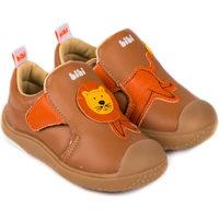 Pantofi Băieți Pantofi sport Casual Bibi Shoes Pantofi Baieti Bibi Prewalker Caramel Lion Maro