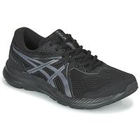 Pantofi Bărbați Trail și running Asics CONTEND 7 Negru